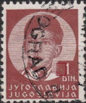 Yugoslavia King Peter 1 din stamp plate flaw