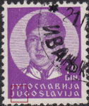 Yugoslavia King Peter 10 din stamp plate flaw