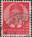 Yugoslavia King Peter 1.50 stamp plate flaw dot below J, indentation top frame