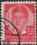 Yugoslavia King Peter 1.50 din stamp plate flaw three dots