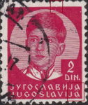 Yugoslavia King Peter 2 din stamp plate flaw