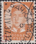 Yugoslavia King Peter 3 din stamp plate flaw