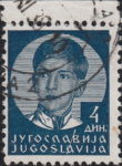 Yugoslavia King Peter 4 din stamp plate flaw