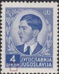 Yugoslavia King Peter II postage stamp plate flaw: broken frame