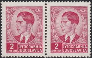 Yugoslavia King Peter II postage stamp plate flaw: the earring