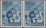 Croatia 1942 Borba udruzene Evrope na Istoku postage stamp flaw colored spot on frame
