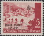 First Anniversary of Croatian Independence stamp error white spot with colored dot below the bridge