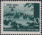 First Anniversary of Croatian Independence stamp error: colored spot on lake