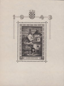 Croatia 1943 souvenir sheet type: Engraver's sign (S stands for Seizinger) on the left from the entrance
