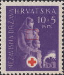 Croatia 1943 Red Cross stamp error: colored dot on dress