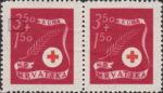 Croatia 1944 Red Cross stamp error numeral 3 deformed