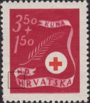 Croatia 1944 Red Cross stamp error