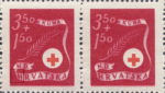 Croatia 1944 Red Cross stamp error indentation in band