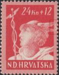 Croatia 1944 Mercury stamp error