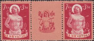 Croatia 1944 war invalids postage stamp error