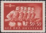 Croatia 1945 Storm Division postage stamp error
