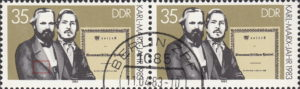 GDR 1983 Karl Marx postage stamp plate flaw Whitening on Marx's coat.