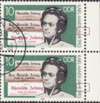 GDR 1983 Karl Marx postage stamp plate flaw Vertical thin line right to the right from letters J and A of JAHR.