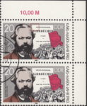 GDR 1983 Karl Marx postage stamp plate flaw Thin horizontal line left from inscription DEUTSCH.