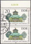 GDR 1983 Governmental Palaces Chinese Tea House postage stamp plate flaw Small dot above letter i of Sanssouci.