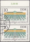 GDR 1983 Governmental Palaces Sanssouci postage stamp plate flaw Dot on the first step.