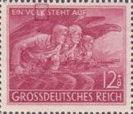 Germany Volkssturm postage stamp plate flaw