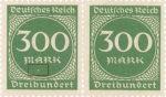 Germany 1923 postage stamp 300 mark error
