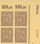 Germany postage stamp sheet element Side margin protection Seitenrandschutz