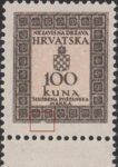 NDH Croatia Official stamp error Bottom frame broken below second and third ornament
