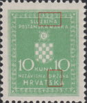NDH Official stamp Thin scratch above letters E and N in SLUŽBENA, grave accent on letter K in HRVATSKA and a circle above letters A and V in NEZAVISNA