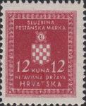 NDH Croatia Official stamp error Letter V in HRVATSKA uneven