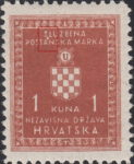 NDH Official stamp Big white spot below letters S and L in SLUŽBENA