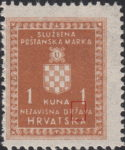 NDH Official stamp Letter Ž in DRŽAVA without the lower horizontal stroke