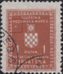 NDH Official stamp Big white dot below letters P and O in POŠTANSKA