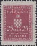 NDH Official stamp white dot on the lower horizontal stroke of letter Ž in DRŽAVNA
