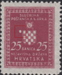 NDH Official stamp white spot left from coat of arms