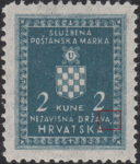 NDH Official stamp Comma after word DRŽAVA