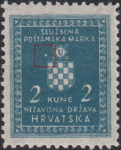 NDH Official stamp White dot left from the coat of arms