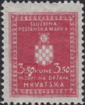 NDH Official stamp Big white spot above letters A and V in NEZAVISNA