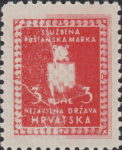NDH Croatia Official stamp error scrunched paper