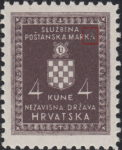 NDH Official stamp Second letter A in MARKA deformed and barely visible
