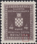 NDH Official stamp Thin white line below the third bottom ornament from the right
