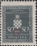 NDH Official stamp White dot above the second letter N in NEZAVISNA
