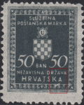 NDH Official stamp Thick scratch on the lower frame ornament, below letters K and A in HRVATSKA