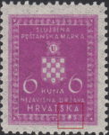 NDH Official stamp Whitening on the fourth bottom ornament from the right