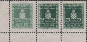 NDH Croatia Official stamp error color error
