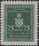 NDH Official stamp Letter V in HRVATSKA broken