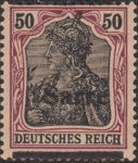Germany 1920 SARRE postage stamp overprint error vertically shifted overprint