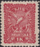 SHS Yugoslavia Croatia 1 krone postage stamp plate flaw: White spot left from inscription SHS