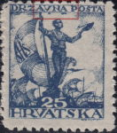 SHS Yugoslavia Croatia 25 filler postage stamp plate error: Colored spots below letters V and A in DRŽAVNA